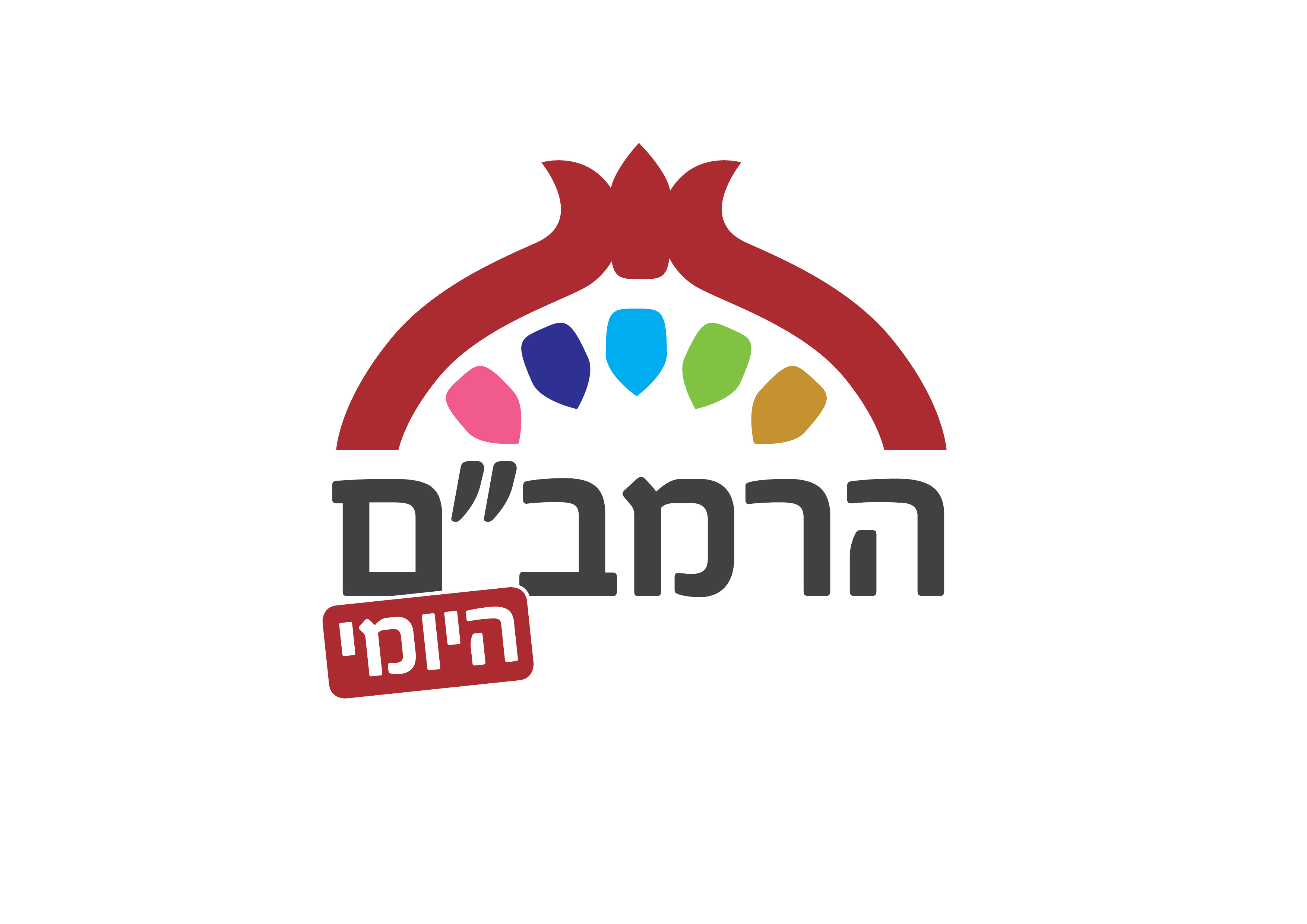 לוגו הרמבם רק.jpg