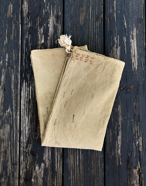 Vintage Drawstring Canvas Bag