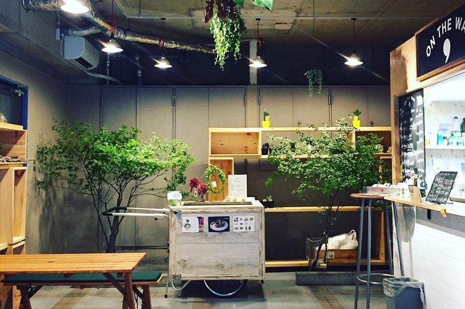 KIZASU. Coffee&Bento