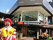 Bangkok-McDonalds-price.jpg