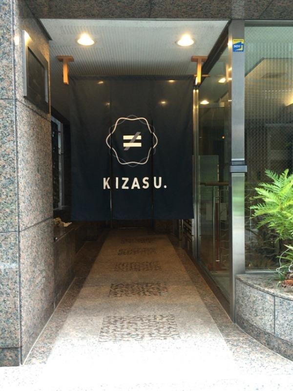 KIZASU.暖簾エントランス