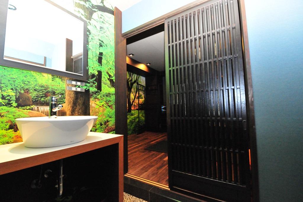 KIZASU.Room