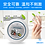 Thumbnail: 【日本】WORLD LIFE-廚房廚具浴室去污清潔膏/不鏽鋼表面適用