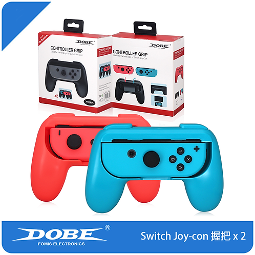 DOBE出品 NINTENDO SWITCH JOY-CON手掣套(一對)
