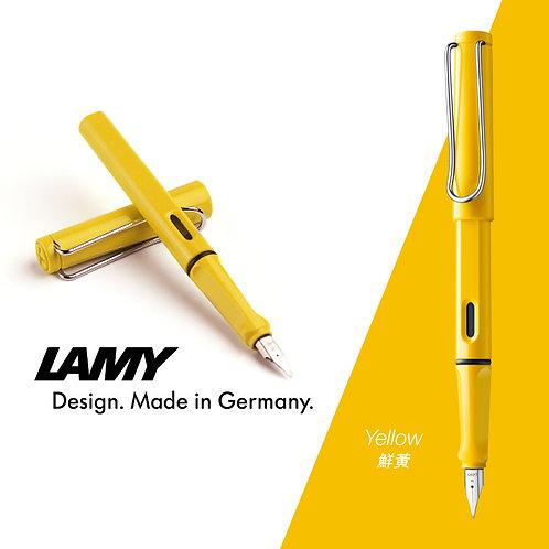 德國 LAMY SAFARI系列鋼筆(Yellow-鮮黃)