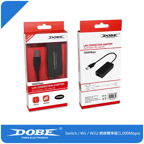 DOBE出品 NINTENDO SWITCH/Wii/WiiU 有線LAN轉換器