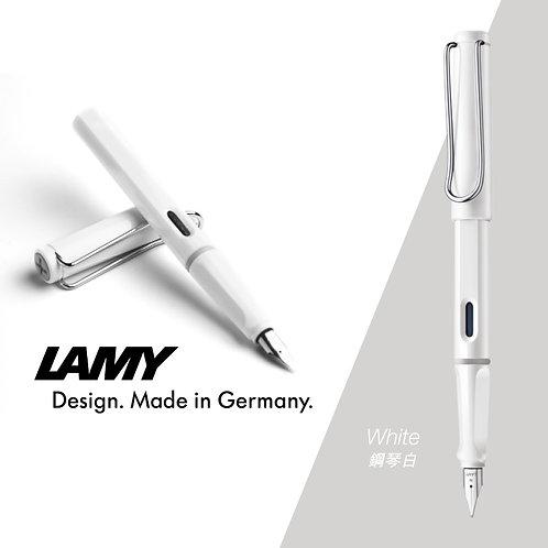 德國 LAMY SAFARI系列鋼筆(White-鋼琴白)