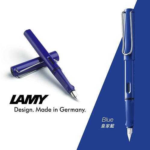 德國 LAMY SAFARI系列鋼筆(Blue-皇家藍)