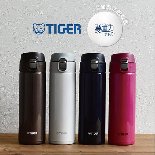 【日本】Tiger虎牌-夢重力彈蓋式不銹鋼保溫保冷杯 MMJ-A048/容量480ml