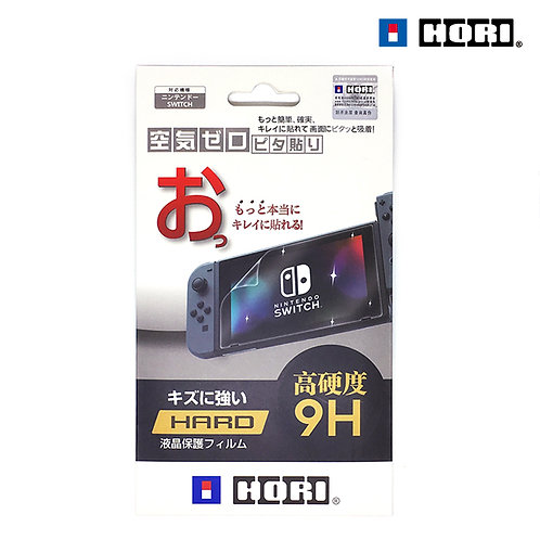 日本HORI-Switch屏幕9H硬度防反射保護貼/最硬最薄/免費平郵
