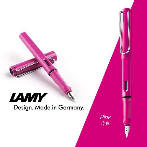 德國 LAMY SAFARI系列鋼筆(Pink-洋紅)
