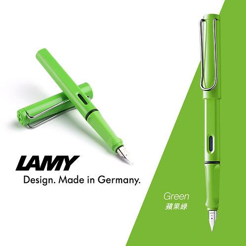 德國 LAMY SAFARI系列鋼筆(Green-蘋果綠)