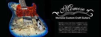 5-Momose Banner.jpg