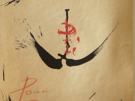 Présentation de parfum surréaliste originale dédicacée par Salvador Dali à Joseph Foret