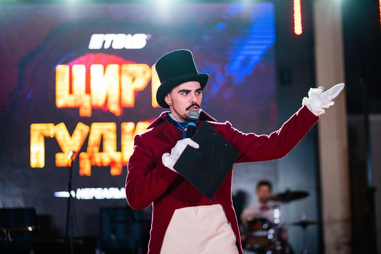 Цирк Гудини