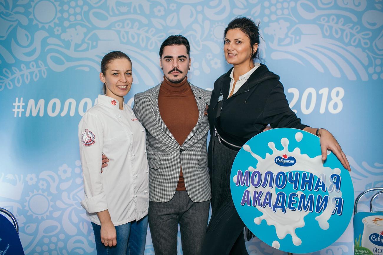 Савушкин Продукт. Молочная Академия