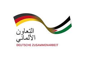 German_Arab.jpg