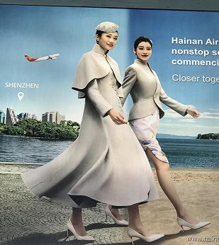 Twin boffins, ZheZhe and LiLiang (Hainan Airways) love to talk macro economics