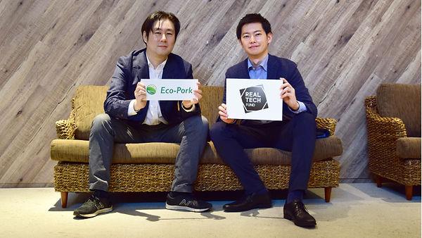 Eco-pork_keyvisual_prtimes.jpg