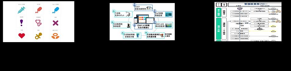 cloudv02-2.png