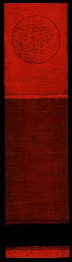 wood - Tar Landscape with Red Sky and Water 2. 7 by 25 inches. web.jpg