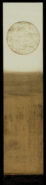 wood - Tar Landscape with White Sky. 6.5 by 26 inches. web.jpg