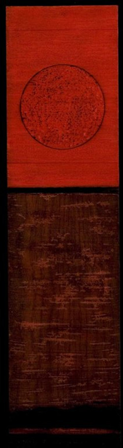 wood - Tar Landscape with Red Sky and Water. 7 by 25 inches. lg.jpg