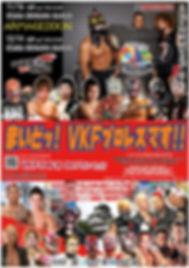 2019.11以降ポスター.jpg