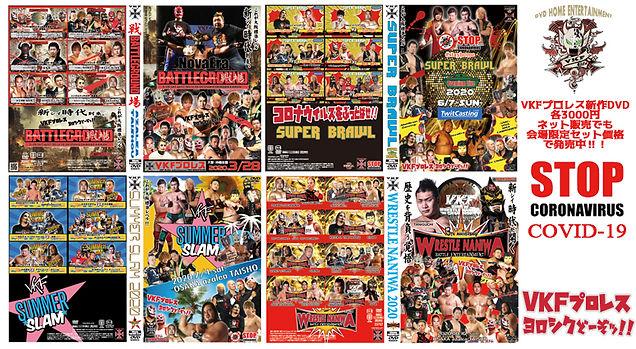 DVD.のコピー.jpg