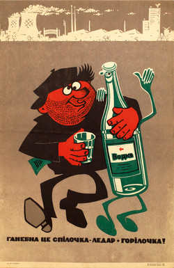 Ukrainian anti-alcohol poster.