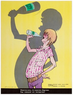 Soviet anti-alcohol poster from the 70's.