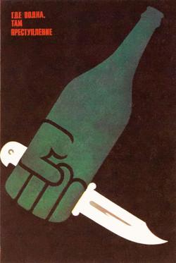 Soviet anti-alcohol poster.
