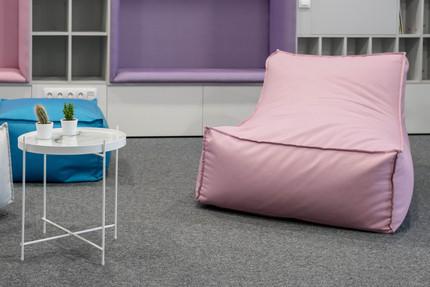 office AVON  Relax area