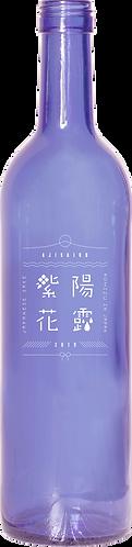bottle-3.png
