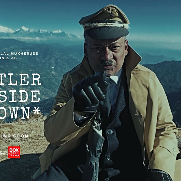 Hitler Upside Down, Feature Film