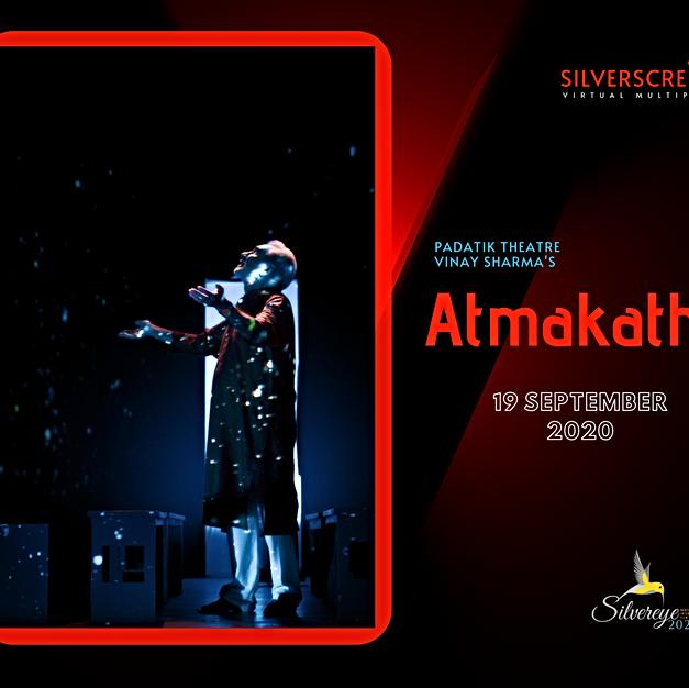 Atmakatha, Hindi Play