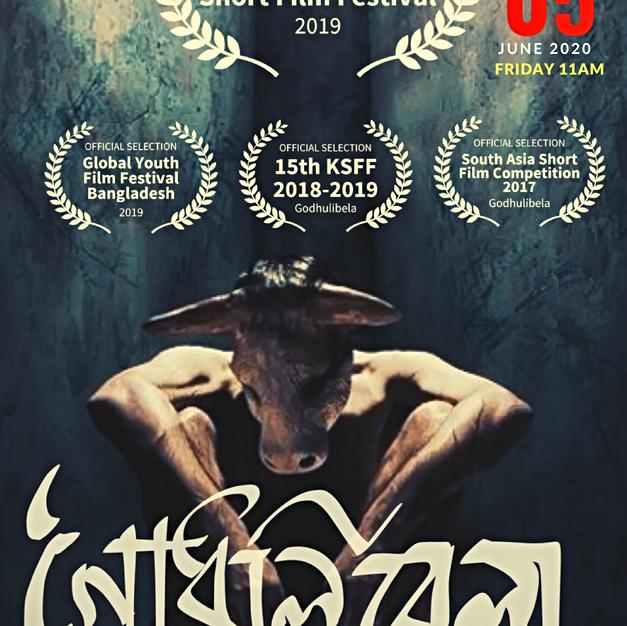 Godhulibela, Short Film