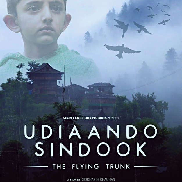 Udiaando Sindook, Short Film