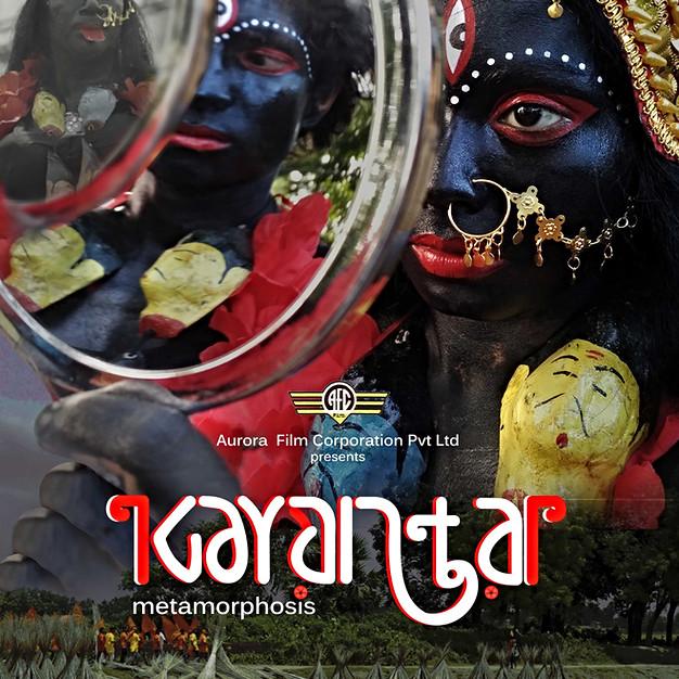 Kayantar, Short Film