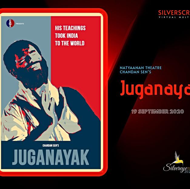 Juganayak, Bengali Play