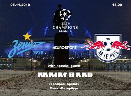 Ramm'band отыграет перед футбольным матчем Лиги Чемпионов на Газпром арене в Санкт-Петербурге 5.