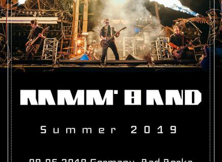 Концерты на лето 2019! Германия и Россия!