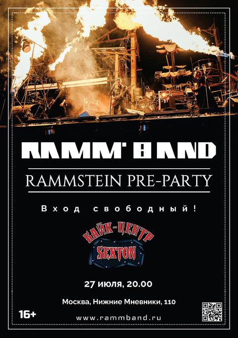 Ramm'band на  Rammstein PreParty в Москве, на большой сцене в Sexton 27 июля!