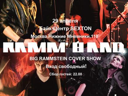 Большое шоу Ramm'band в Sexton'e! (29/04/2016)