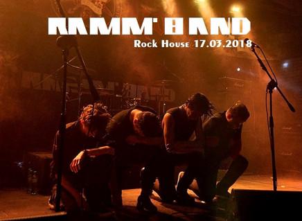 HQ аудиозапись концерта в Rock House (17.03.2018)