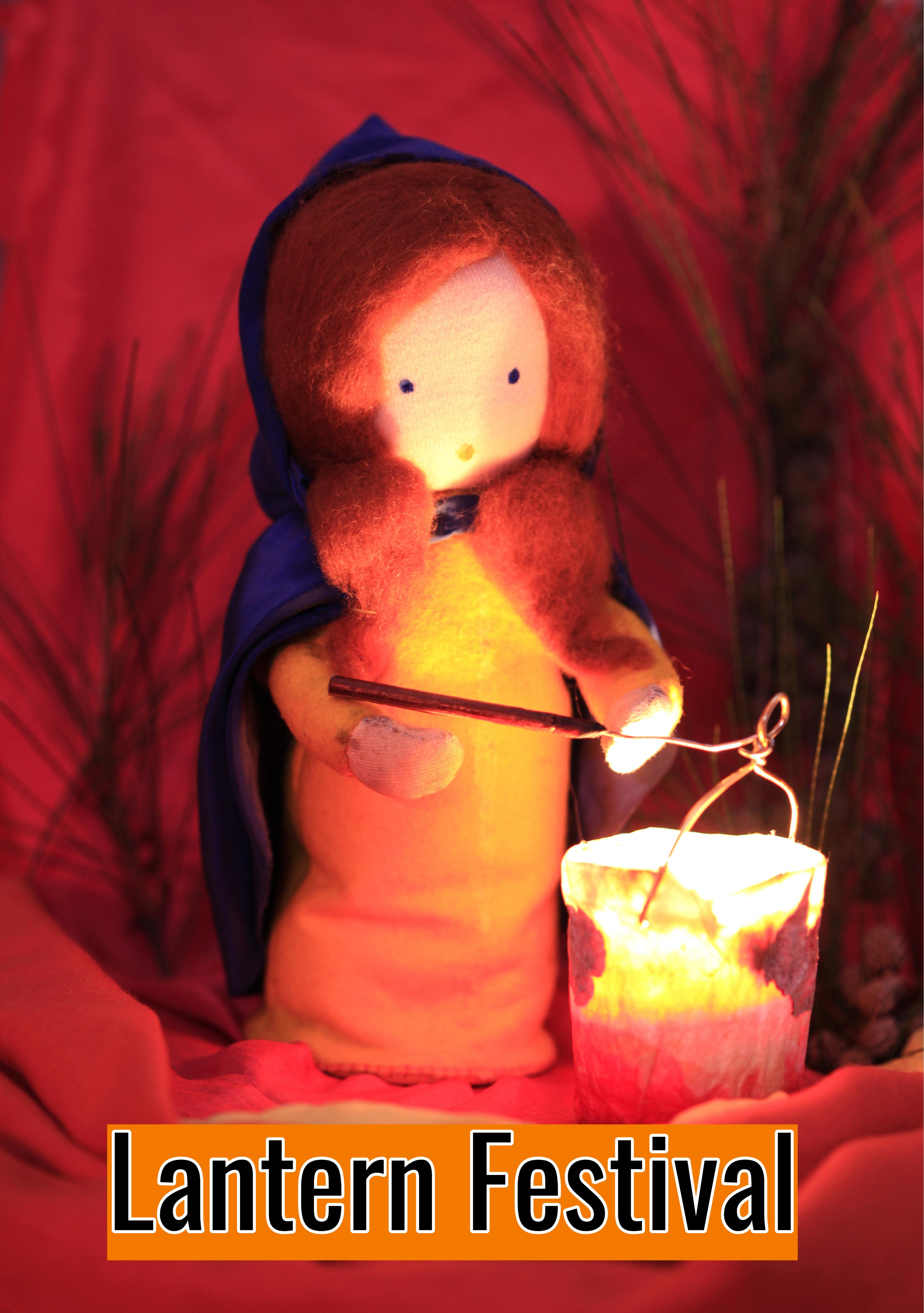 Lantern Festival - 9/11/21 4pm-6pm