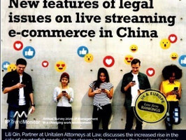 """""""Вахнина и Партнеры"""" включена в рейтинг журнала «Trademark Lawyer»"""
