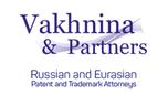 Vakhnina & Partners are ranked in WTR 2021 World Trademark Review