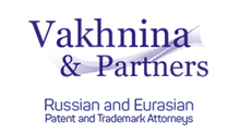 """""""Вахнина и Партнеры"""" включена в международный рейтинг WTR 2021 World Trademark Review"""