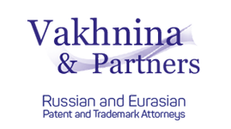 Vakhnina & Partners are ranked in WTR 2021 World Trademark Review